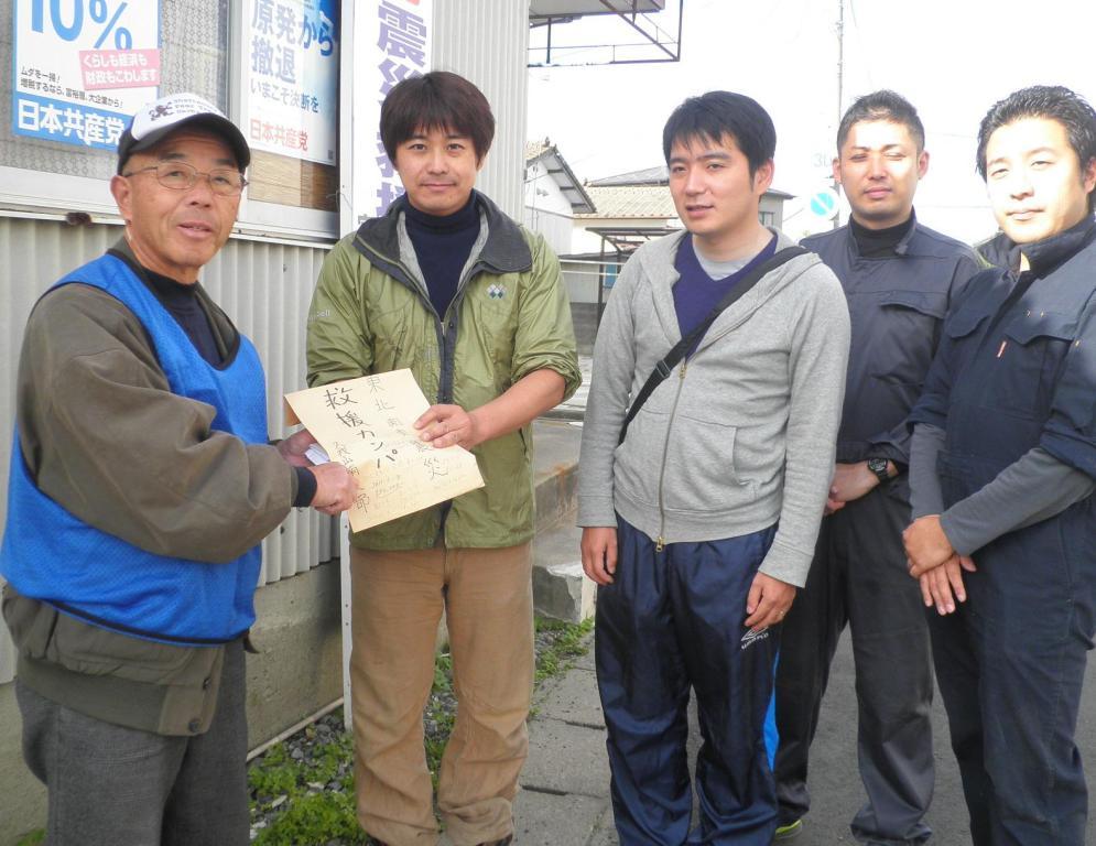 http://yamadakohei.jp/blog_upfile/%E8%A2%AB%E7%81%BD%E5%9C%B0%E6%94%AF%E6%8F%B4201211.JPG