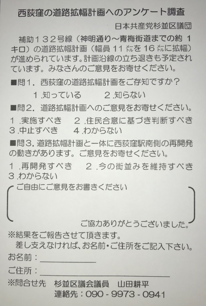 http://yamadakohei.jp/blog_upfile/%E8%A3%9C%E5%8A%A9132%E5%8F%B7%E3%83%8F%E3%82%AC%E3%82%AD%E8%A3%8F.jpg