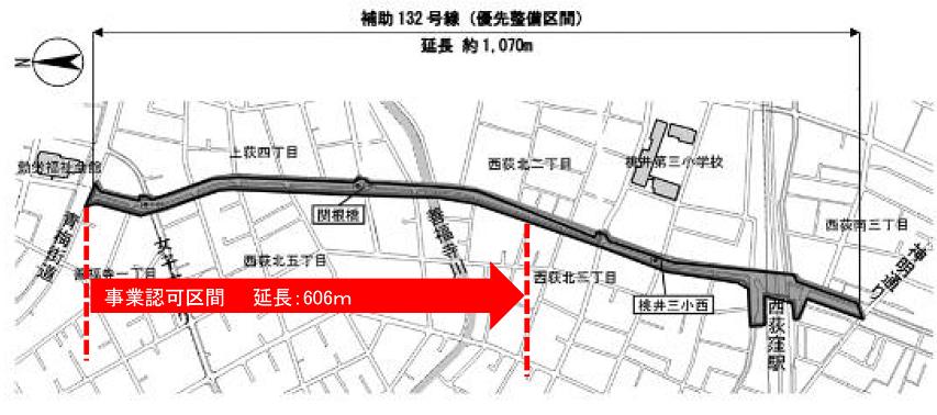 http://yamadakohei.jp/blog_upfile/%E8%A3%9C%E5%8A%A9132%E5%8F%B7%E4%BA%8B%E6%A5%AD%E8%AA%8D%E5%8F%AF.png