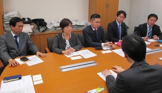 http://yamadakohei.jp/blog_upfile/%E8%B2%A1%E5%8B%99%E7%9C%81%E8%81%9E%E3%81%8D%E5%8F%96%E3%82%8A.jpg