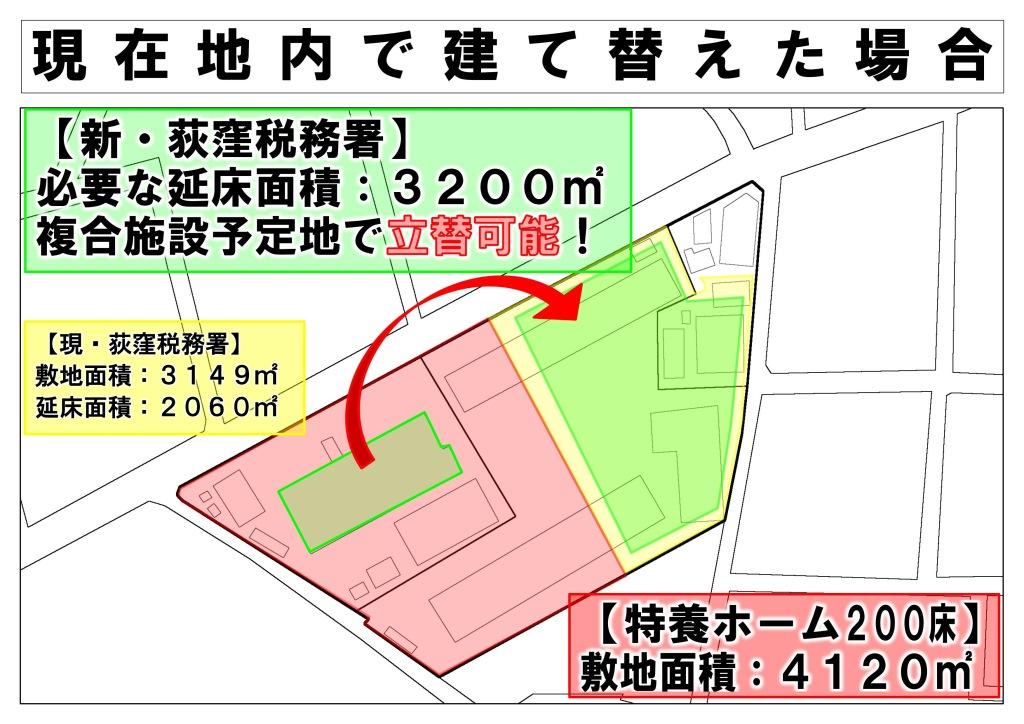 http://yamadakohei.jp/blog_upfile/%E8%B2%A1%E7%94%A3%E4%BA%A4%E6%8F%9B%E8%81%9E%E3%81%8D%E5%8F%96%E3%82%8A%E3%81%8B%E3%82%89%E3%81%AE%E6%8F%90%E6%A1%88.jpg