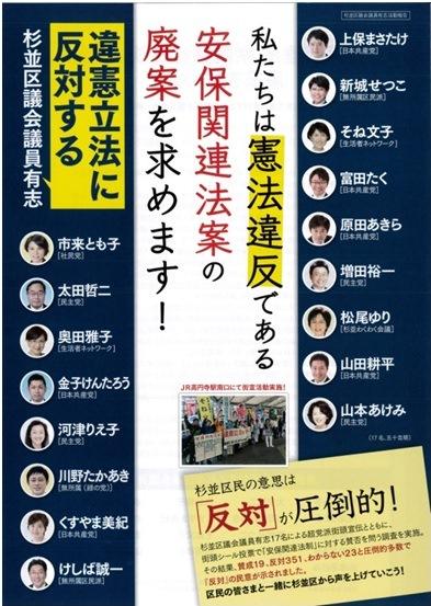 http://yamadakohei.jp/blog_upfile/%E8%B6%85%E5%85%9A%E6%B4%BE%E3%83%93%E3%83%A9%E7%AC%AC%E4%B8%80%E5%BC%BE.jpg