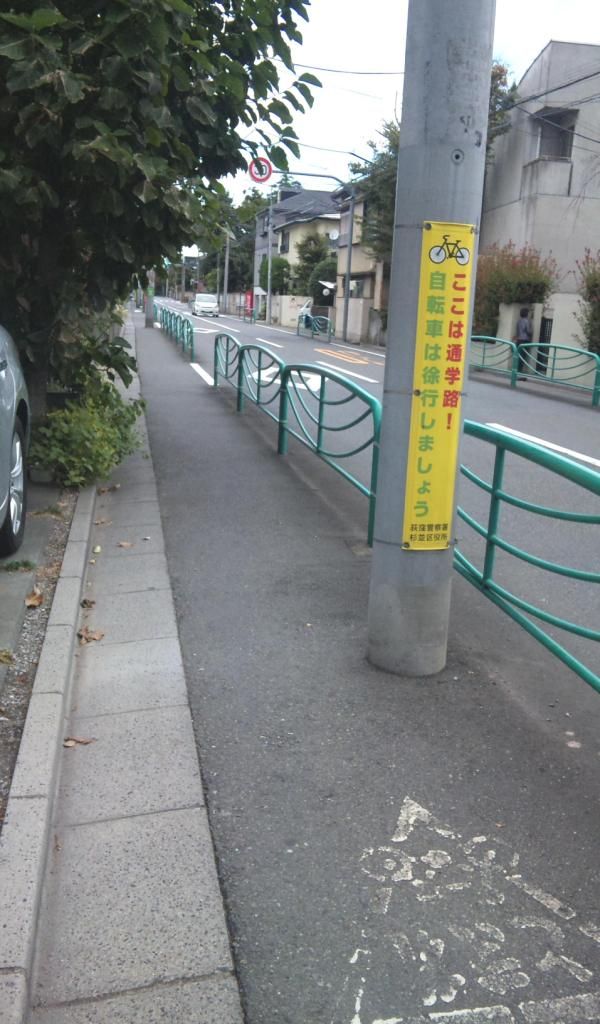 http://yamadakohei.jp/blog_upfile/%E9%80%9A%E5%AD%A6%E8%B7%AF.JPG