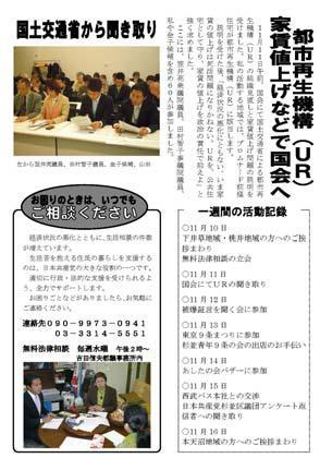 http://yamadakohei.jp/blog_upfile/%E9%80%B1%E5%88%8A%E3%83%8B%E3%83%A5%E3%83%BC%E3%82%B9%E5%89%B5%E5%88%8A%E5%8F%B7%E8%A3%8F.JPG