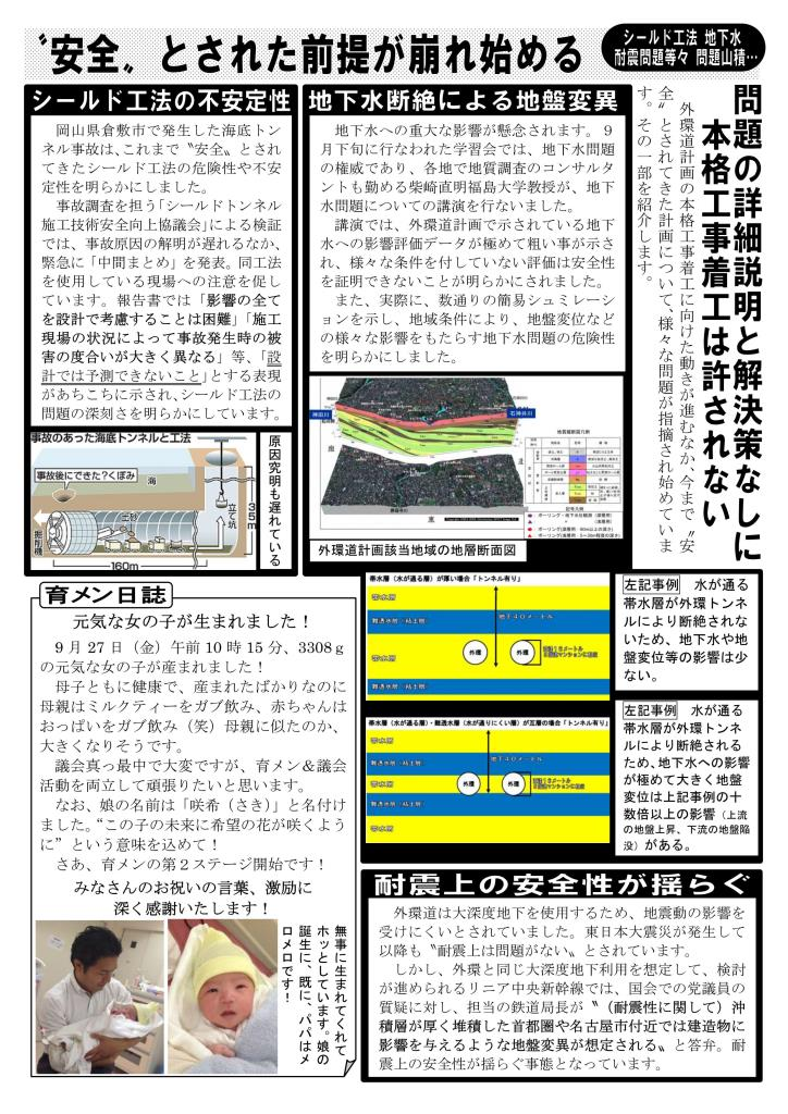 http://yamadakohei.jp/blog_upfile/%E9%80%B1%E5%88%8A%E5%B1%B1%E7%94%B0%E3%83%8B%E3%83%A5%E3%83%BC%E3%82%B9131_02.jpg