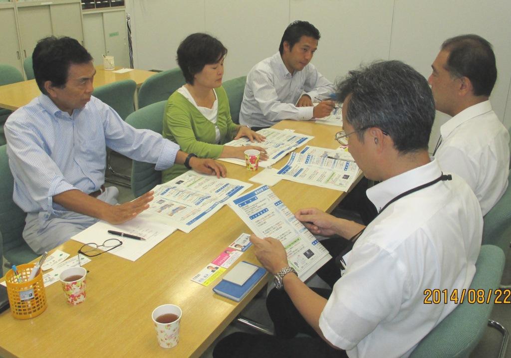 http://yamadakohei.jp/blog_upfile/%E9%83%BD%E4%B8%8B%E6%B0%B4%E9%81%93%E5%B1%80%E8%81%9E%E3%81%8D%E5%8F%96%E3%82%8A2014.8.jpg