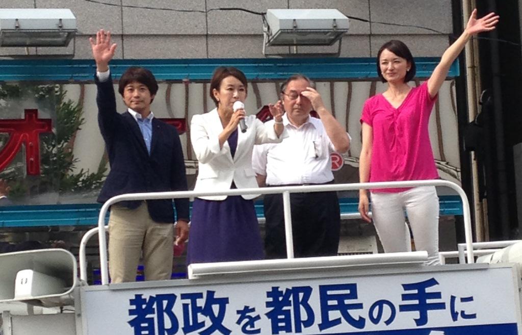 http://yamadakohei.jp/blog_upfile/%E9%83%BD%E7%9F%A5%E4%BA%8B%E9%81%B8%E5%85%B1%E9%97%98.jpg