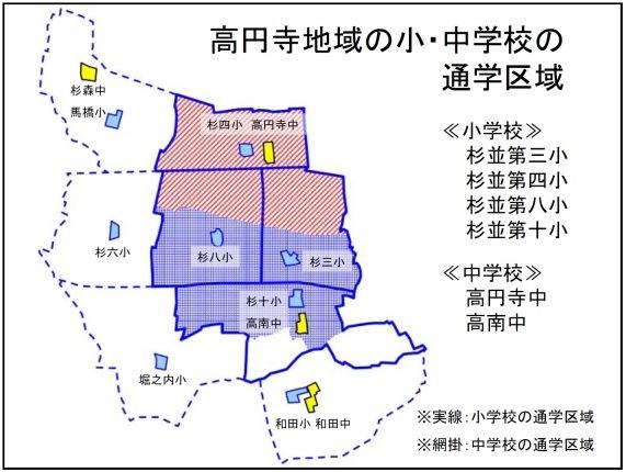 http://yamadakohei.jp/blog_upfile/%E9%AB%98%E5%86%86%E5%AF%BA%E5%9C%B0%E5%9F%9F%E5%AD%A6%E5%8C%BA%E5%9F%9F.jpg