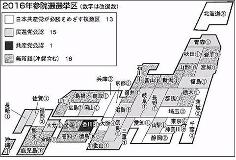 http://yamadakohei.jp/blog_upfile/%EF%BC%93%EF%BC%92%E9%81%B8%E6%8C%99%E5%8C%BA.jpg
