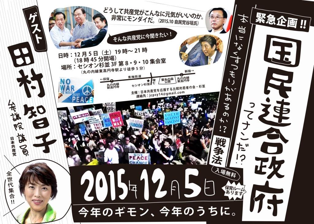 http://yamadakohei.jp/blog_upfile/12.5%E4%BC%81%E7%94%BB.jpg