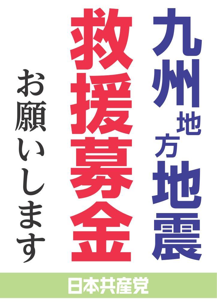 http://yamadakohei.jp/blog_upfile/201604_9syu_bokin_01.jpg