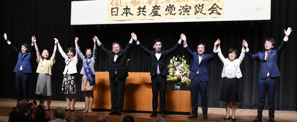 http://yamadakohei.jp/blog_upfile/2019%E3%82%BB%E3%82%B7%E3%82%AA%E3%83%B3%E6%BC%94%E8%AA%AC%E4%BC%9A.jpg