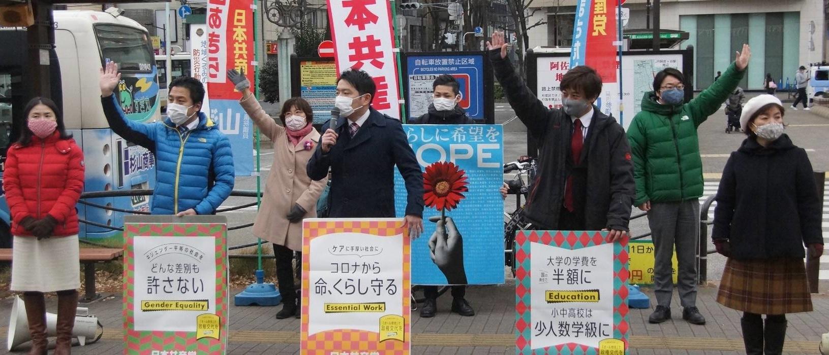 http://yamadakohei.jp/blog_upfile/2021%E6%96%B0%E5%B9%B4%E5%AE%A3%E4%BC%9D.jpg
