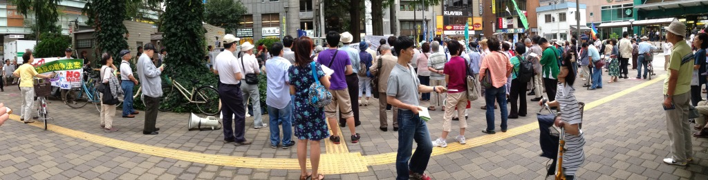 http://yamadakohei.jp/blog_upfile/9.5%E9%9B%86%E4%BC%9A%E9%98%BF%E4%BD%90%E3%83%B6%E8%B0%B7.jpg