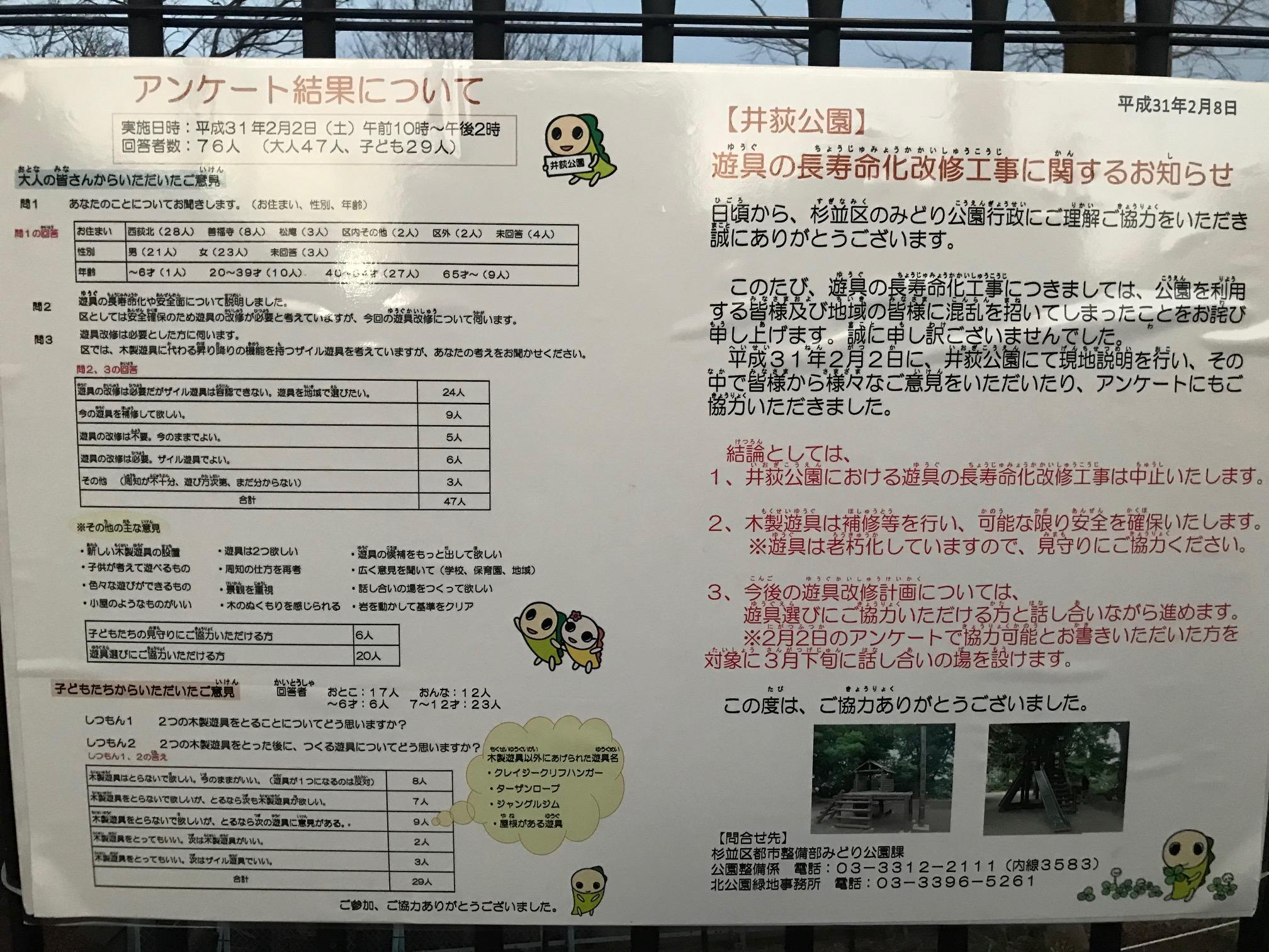 http://yamadakohei.jp/blog_upfile/IMG_3330.jpg