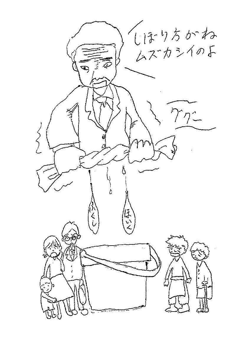http://yamadakohei.jp/blog_upfile/MX-2000F_20121010_173412.jpg